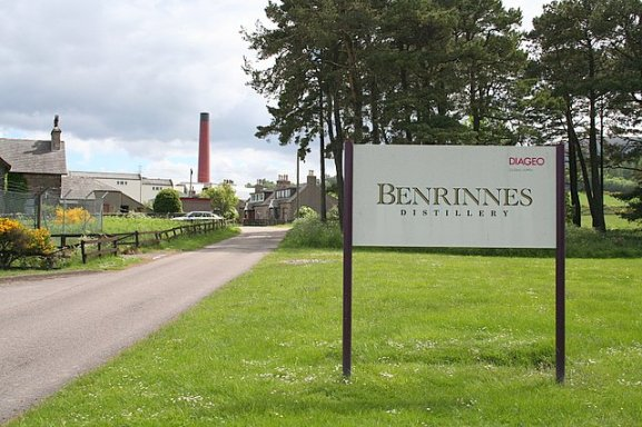 The_beloved_Benrinnes_distillery^^_-_geograph.org.uk_-_186082
