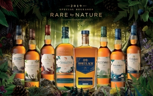Diageo-2019-special-releases-web